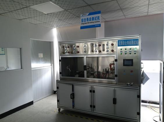 lab-2